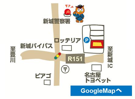 新城店地図