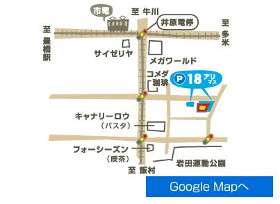 豊橋岩田店地図